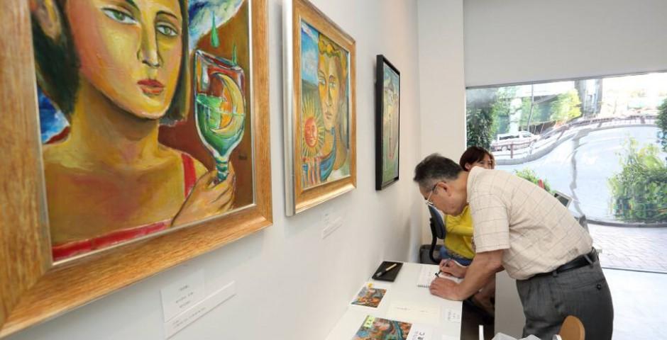 Ignauguración en la Galería Nagai Garou